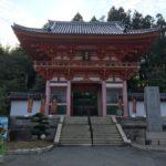 兵庫県加東市の清水寺の紅葉を見に行こう