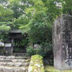 兵庫県紅葉人気No.1の高源寺で精進料理を食べよう